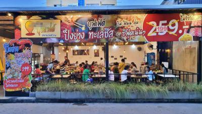 อาคารพาณิชย์ 450000 นนทบุรี เมืองนนทบุรี ท่าทราย
